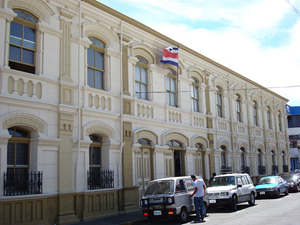 liceo-de-heredia-spanish-school-costa-rica